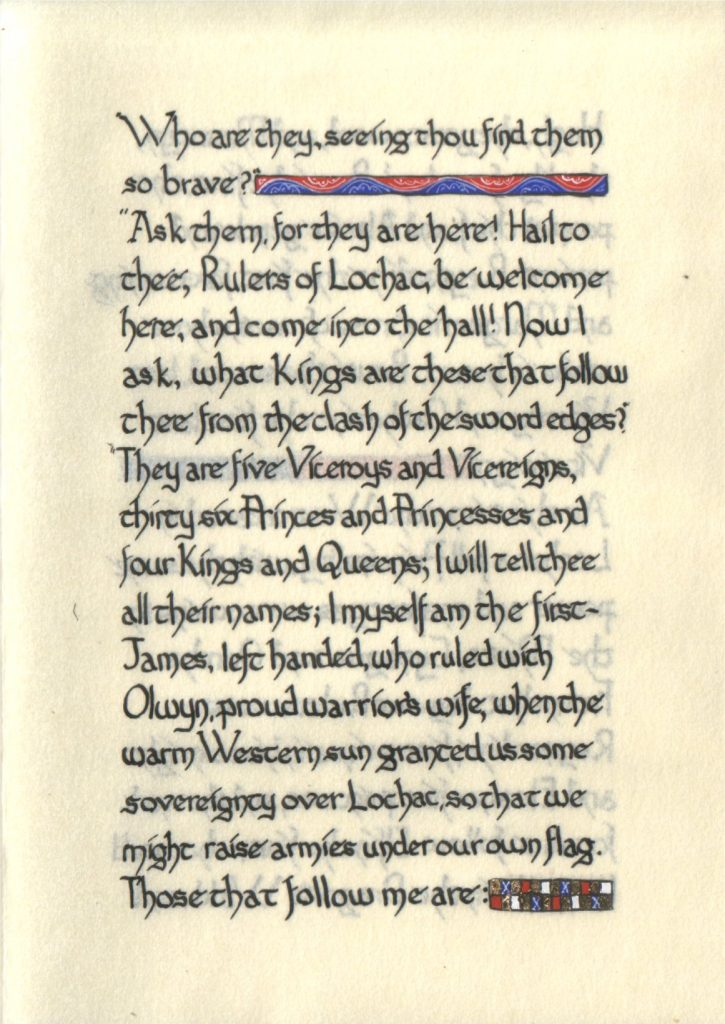 Page 4 of The Lochac Saga, written by His Excellency Giles Leabrook and illuminated by Lady Katherine Alicia of Sarum.