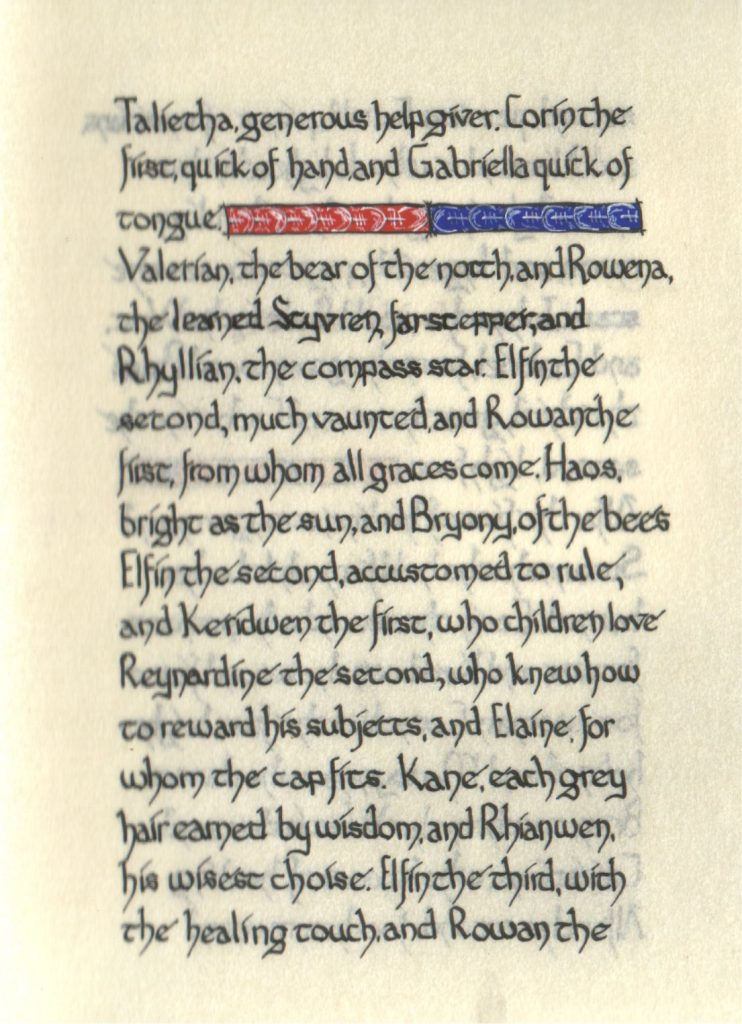 Page 6 of The Lochac Saga, written by His Excellency Giles Leabrook and illuminated by Lady Katherine Alicia of Sarum.