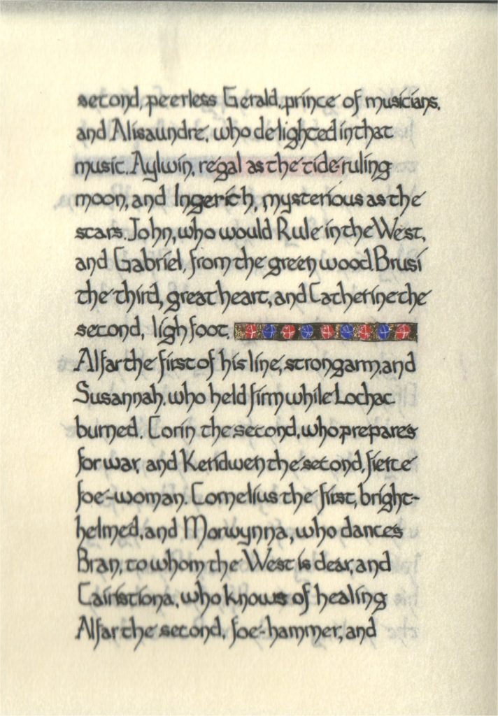 Page 7 of The Lochac Saga, written by His Excellency Giles Leabrook and illuminated by Lady Katherine Alicia of Sarum.